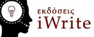 Εκδόσεις iWrite